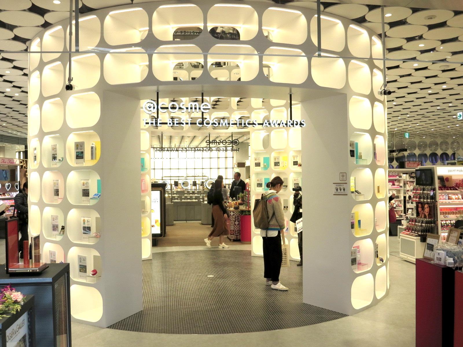 フラッグシップショップ「@cosme TOKYO」オープン
