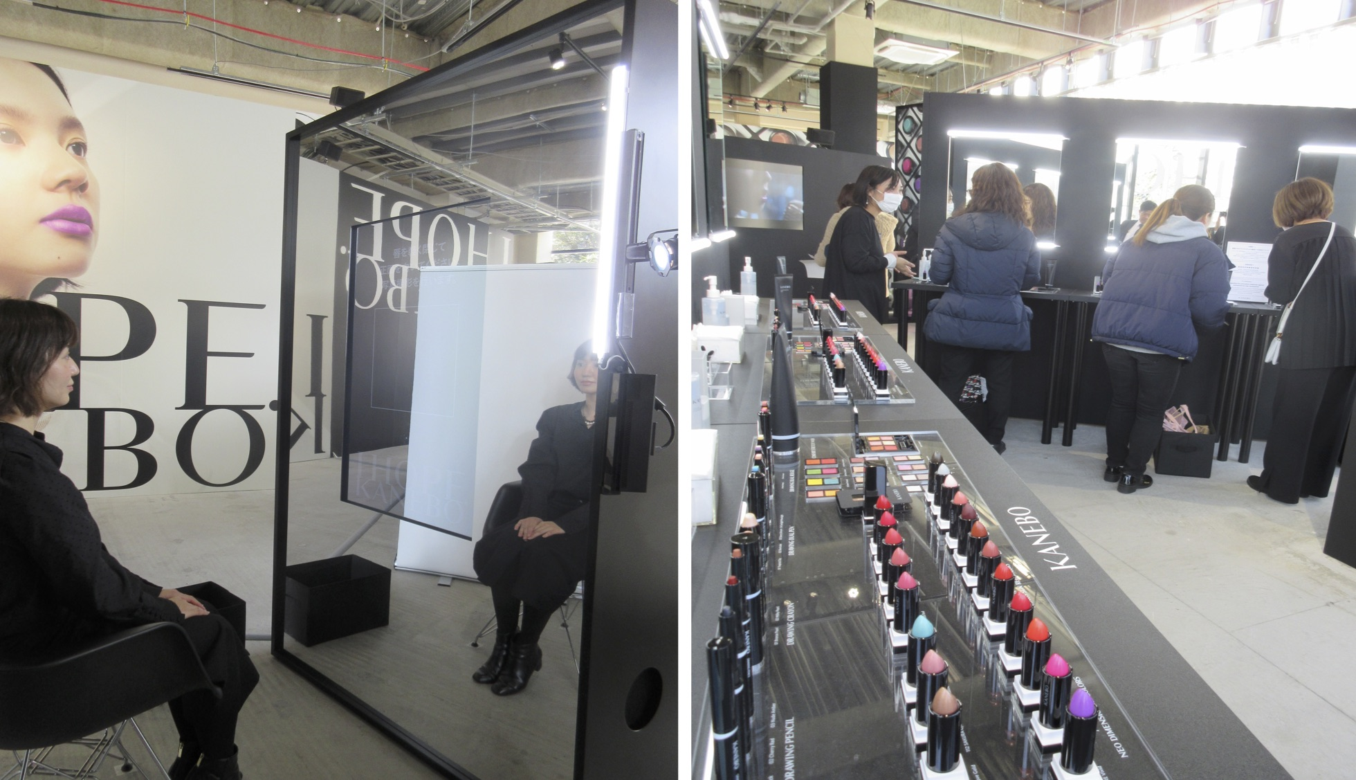 カネボウ化粧品ポップアップイベント「HOPE MIRROR STUDIO」