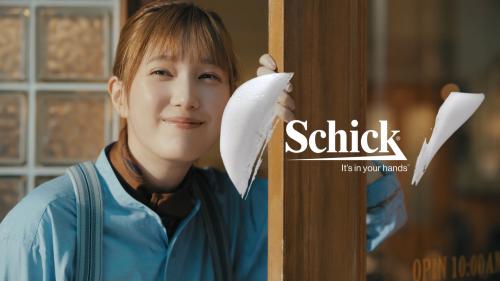 シック・ジャパン「ハイドロシリーズ」で本田翼起用しCM