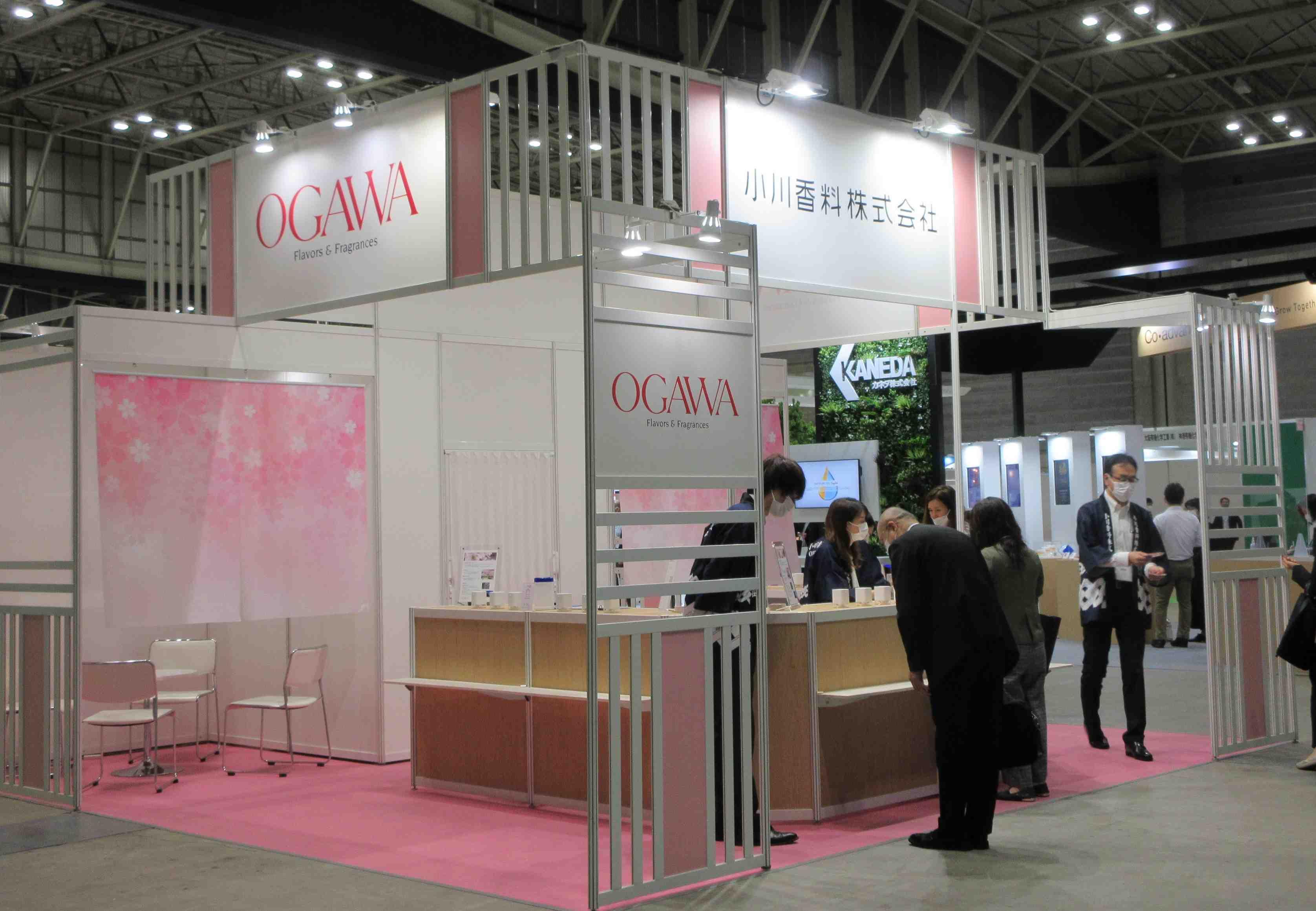「第10回化粧品産業技術展」開催