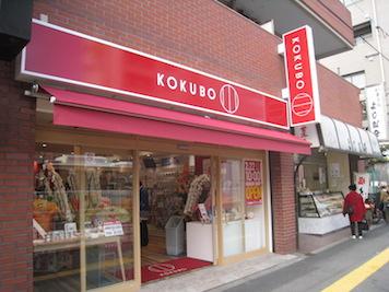 小久保工業所/紀陽除虫菊が初の直営店「KOKUBOショップ」オープン