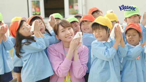 日本製紙クレシア「クリネックス」CM、新垣結衣で第4弾