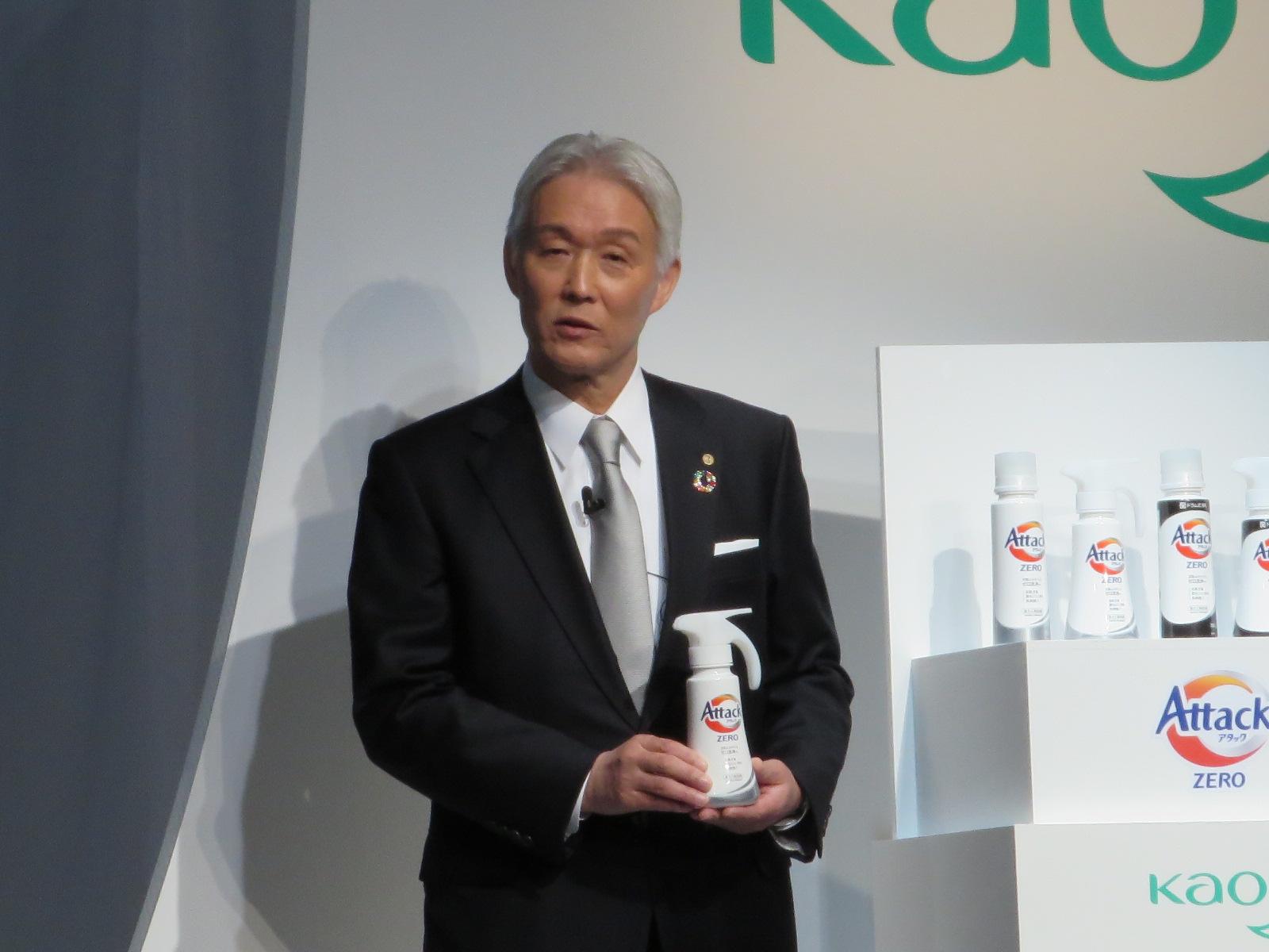 衣料用濃縮液体洗剤「アタックZERO」を発売