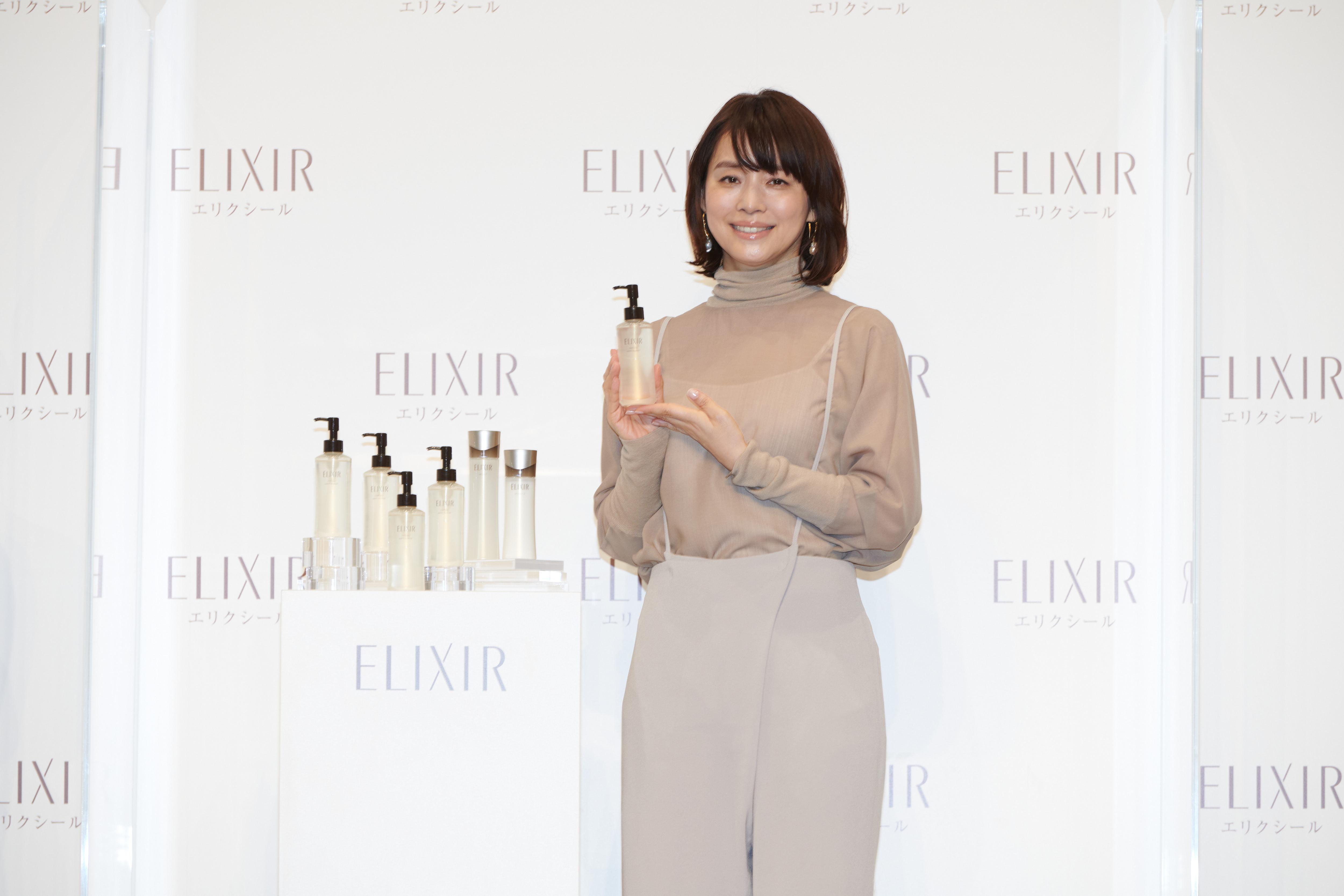 資生堂「エリクシール」石田ゆり子がCMで魅力アピール