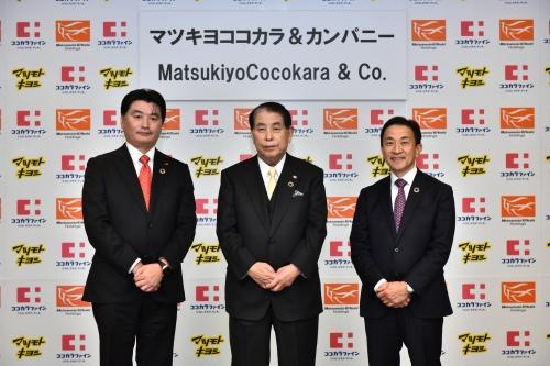 マツモトキヨシHD・ココカラファイン経営統合へ