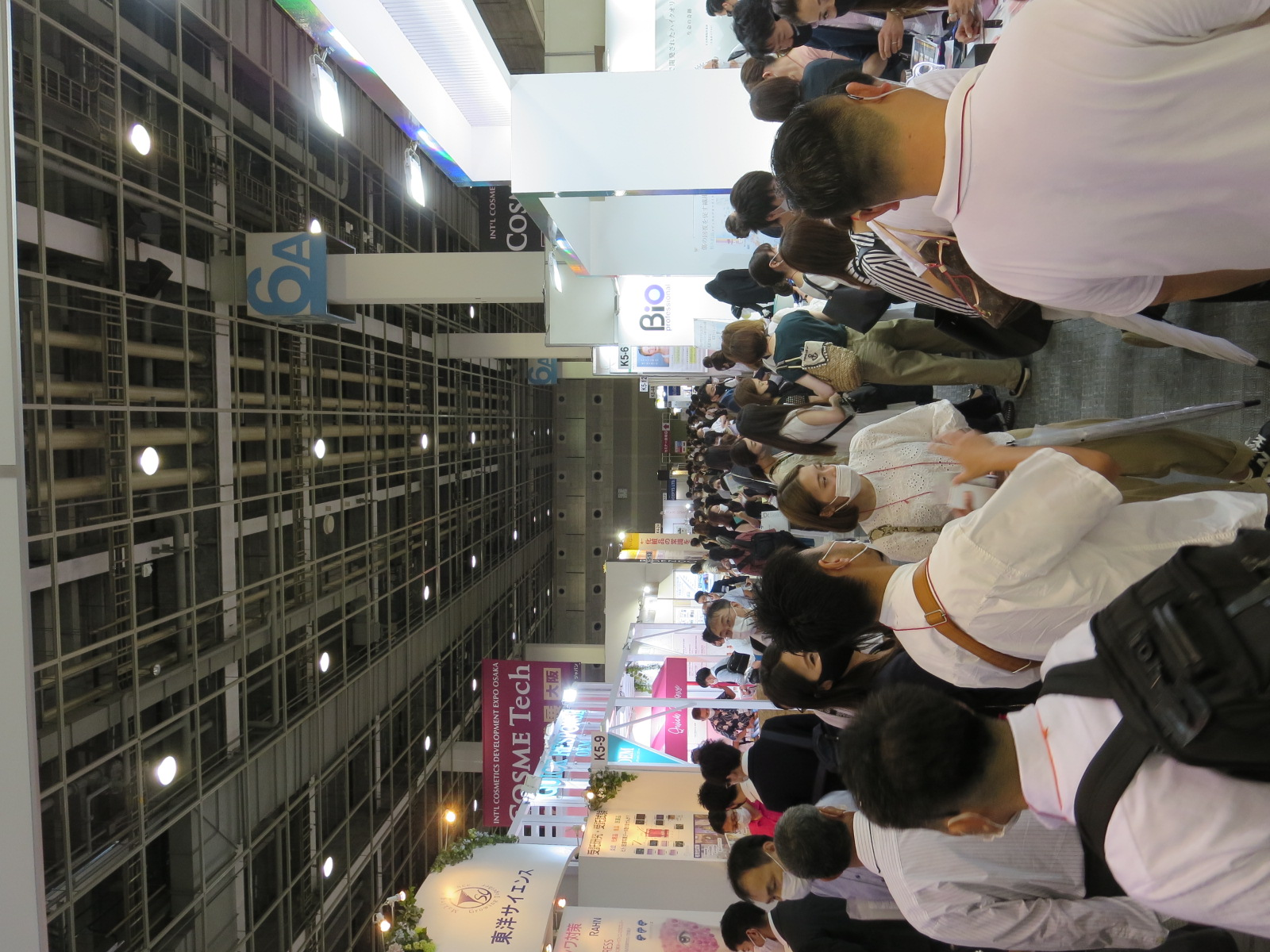大阪開催「化粧品開発展」「国際化粧品展」に200社出展