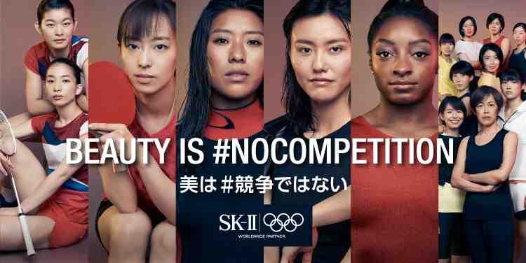 「SK−Ⅱ」が「美は#競争ではない」キャンペーン