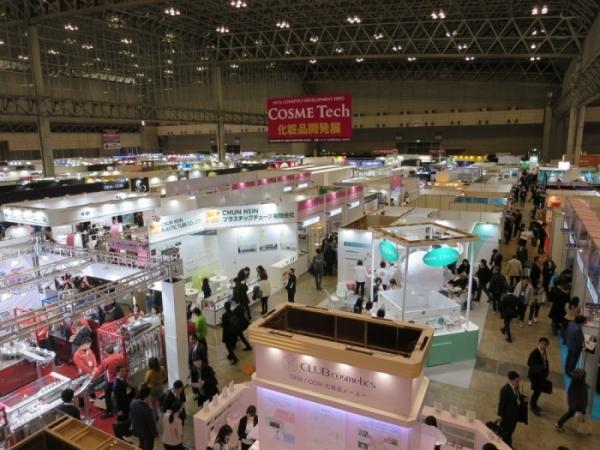 第10回化粧品開発展、第8回国際化粧品展が幕張メッセで開催
